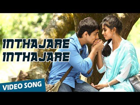 Inthajare Inthajare Official Video Song | Love Failure | Siddarth | Amala Paul