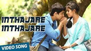 Inthajare Inthajare Official Video Song | Love Failure | Siddarth | Amala Paul