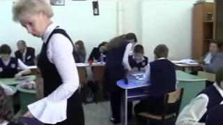 Урок математики, Туенок_И.А., 2011