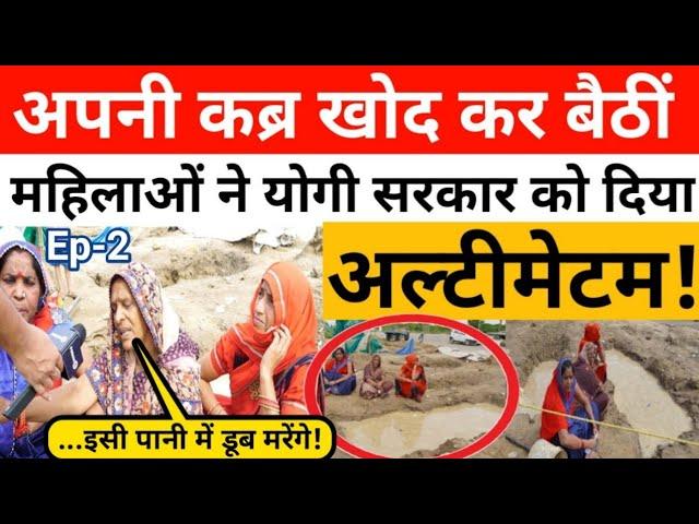 इन महिलाओं ने जो कहा है उसे मोदी, योगी सरकार को जरूर सुनना चाहिए! | Farmers Protest | Kisan Andolan