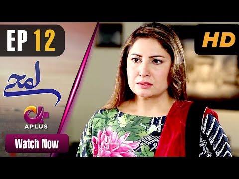 Pakistani Drama | Lamhay – Episode 12 | Aplus Dramas | Saima Noor, Sarmad Khoosat