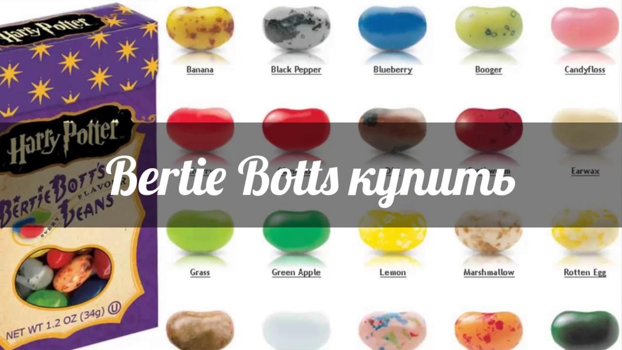 Ем конфеты со вкусом рвоты,тухлого яйца и не только!!!😩 - YouTube