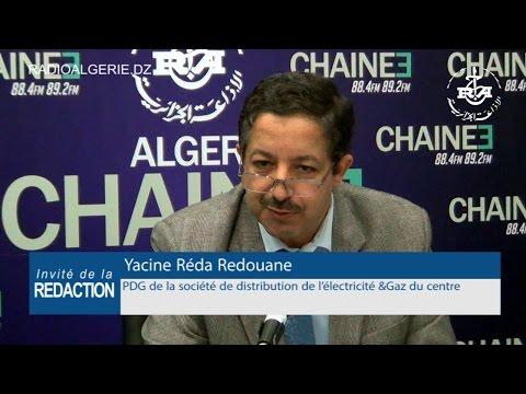 Yacine Réda Redouane PDG de la société de distribution de l'électricité &Gaz du centre
