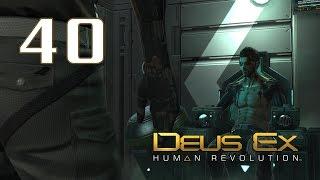 Deus Ex Human Revolution  игра в жанре стелсэкшен разработанная компанией Eidos Montreal и выпущенная компанией Square Enix