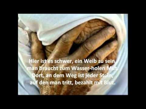Inch Allah Deutsch