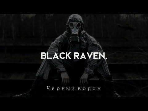 Black Raven - Chernobyl (LYRICS on screen)