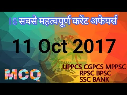 Business Mathematics by Dc Sancheti and Vk Kapoor pdf