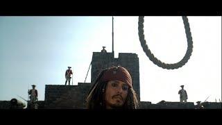 Уилл Тёрнер спасает Джека Воробья от виселицы. HD