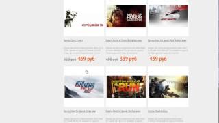 Продаю интернет бизнес (продажа ключей Steam)