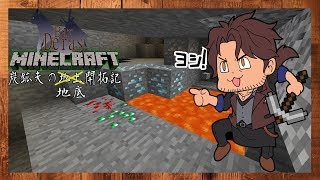 [LIVE] 【Minecraft】ベルモンドの深夜マイクラ【にじさんじ鯖】