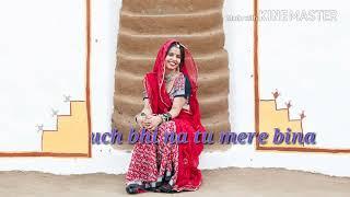 Rajasthani Ringtone . Super Hit Ringtone. Tere Bina Me Kuch Bhi Nhi by Raju Jaat Desi Jaat