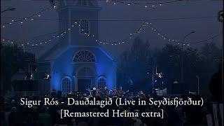 Sigur Rós - Dauðalagið (Live in Seyðisfjörður) [Remastered Heima extra]