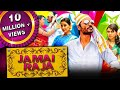 Jamai raja mappillai full hindi dubbed movie  dhanush hansika motwani manisha koirala