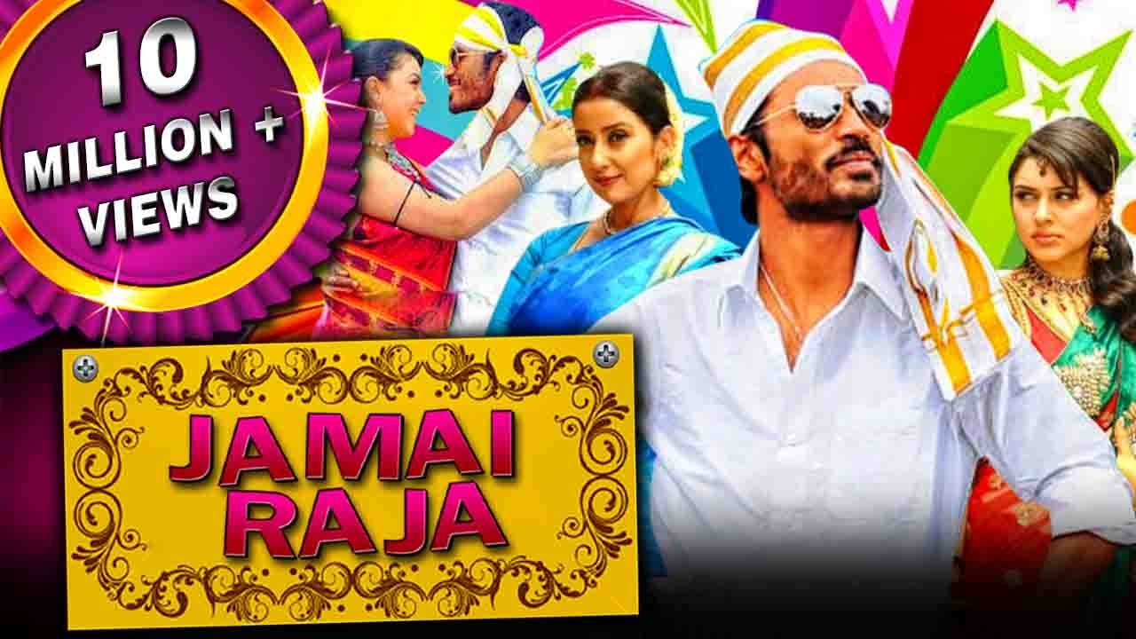 Download Jamai Raja (Mappillai) Full Hindi Dubbed Movie | Dhanush, Hansika Motwani, Manisha Koirala