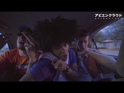 Love-SadKiD – Cash W/ Dahm (Official Music Video) (Lyrics) [CC] [Premiere]