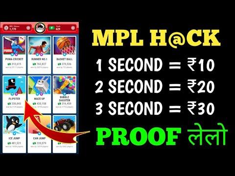 MPL HACK | Mpl Fruit Chop Secret Trick किसी को नहीं पता होगी 100% New Trick 2020🔥 अब कमाओ हजारो पैसे