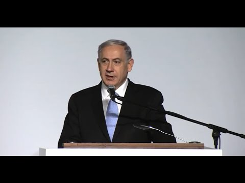 PM Netanyahu's Remarks at Business Forum in Jerusalem