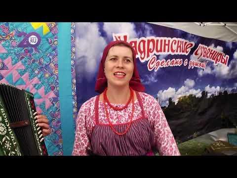 Русская народная культура в одежде - на Дне города прошел показ авторского и традиционного костюма