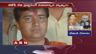 Opposition using marak shakti to harm BJP leaders : SadhviPragya on ArunJaitley, SushmaSwaraj Demise