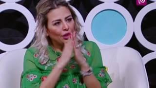 د. رزان العبداللات - المسامات المفتوحة في الوجه