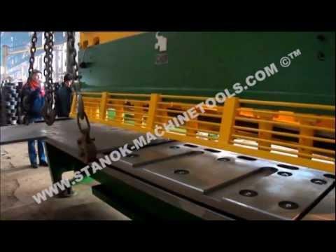 Гильотина для металла купить в Новгородской области на