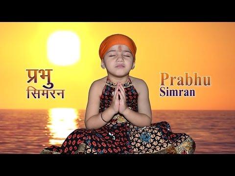 New Bhajan 2015 Singer Haripaul Ahuja...