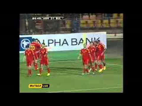 Армения   Болгария 2 1 Юра Мовсисяни    Hахтакан  гол@