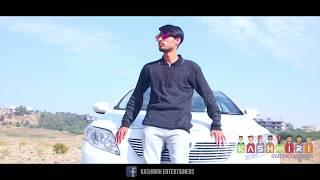 Mera tu hi hai bas yaara| Tere Yaar bathere ne | New Punjabi Song 2018| Kashmiri Entertainers