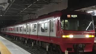 名鉄1200系リニューアル1114f(特急名古屋行き) 神宮前駅発車‼️