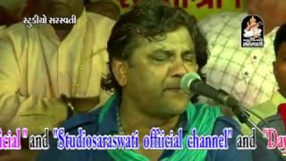 Kirtidan Gadhvi Bhajan Dayro Sarkhej 2015 Live Programme