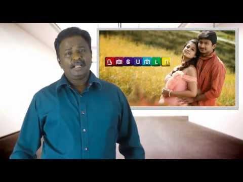 Nanbenda Movie Review | Udhayanidhi Stalin...