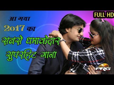 Naam Batati Ja