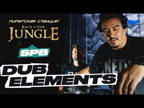 DUB ELEMENTS — Pirate Station «Back To The Jungle» / SPB