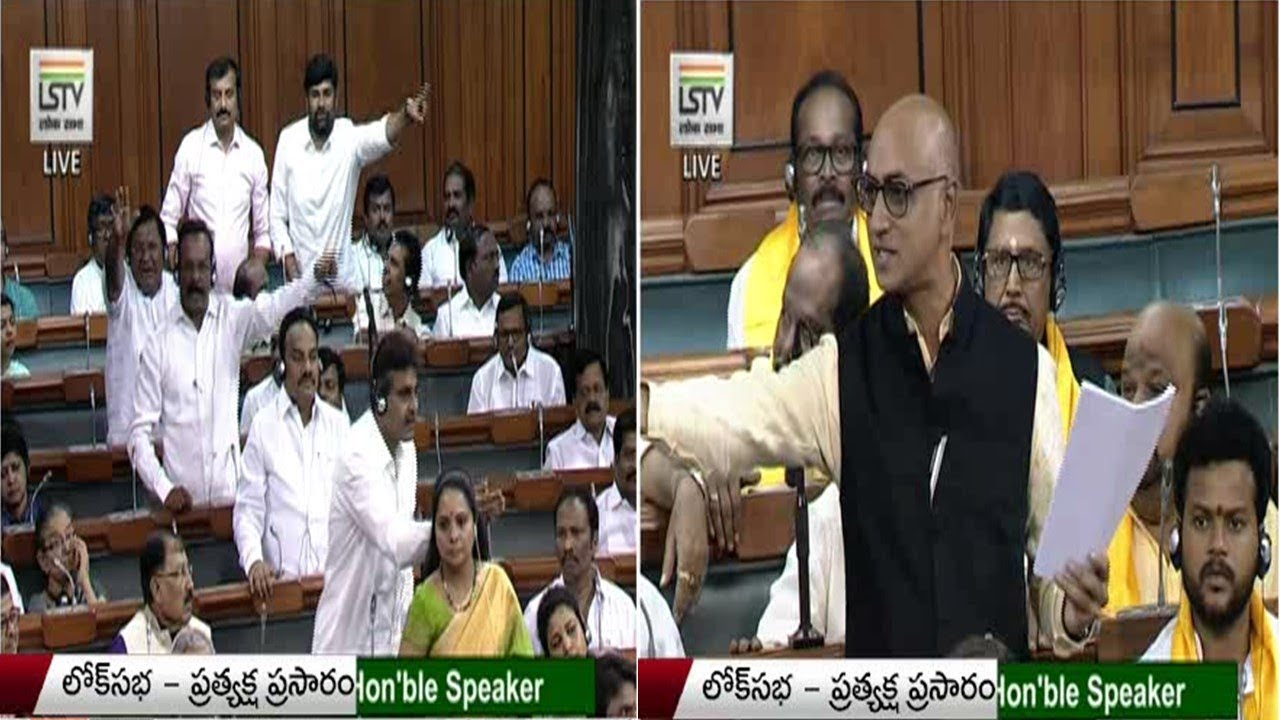 It's Andhra Vs Telangana | As Debate on No Confidence Motion Begins in Lok Sabha