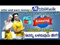 Mobi kwik super cash use Kannada | how to use app and earn super cash convert cash |bank |paytm