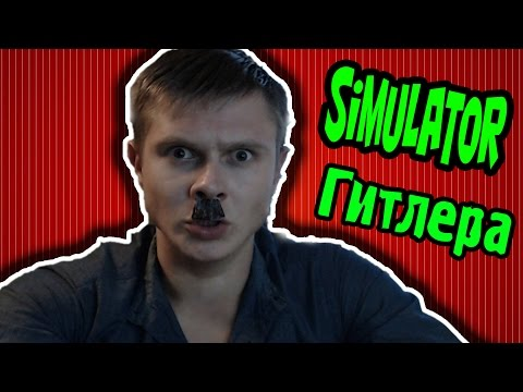 Double Hitler - Симулятор Гитлера - Frost
