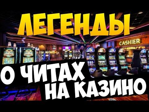Stream Casino-X