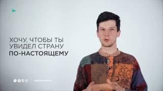 Юрии¶ Игнатов ЂЂЂ экспедиции трекинг автопутешествия и приключения