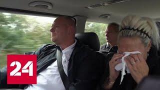 Смотреть видео Сотрудница американской дипмиссии спровоцировала смертельное ДТП в Великобритании - Россия 24 онлайн