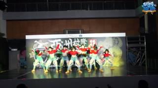 箕箕灣東官立中學-F.A.T CREW 排舞比賽 High