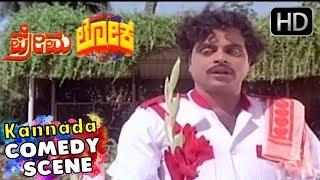 Dr.Ambarish As Server Comedy   Kannada Comedy Scenes   Prema Loka Kannada Movie   Ravichandran