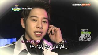 121211 MBC Music 쇼챔피언 우형제 cut