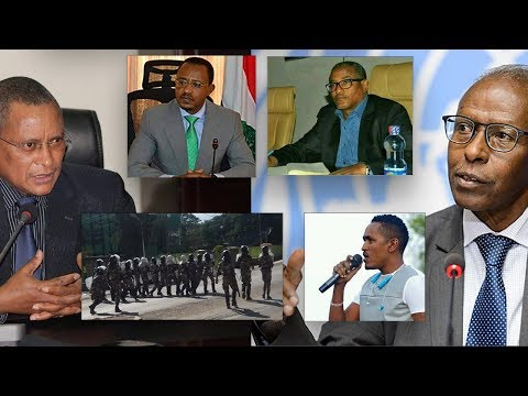 Hiber Radio Daily Ethiopian News December 4, 2017