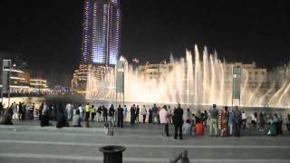 Абу Даби шоу фонтанов
