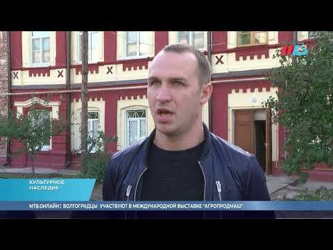 В Волгограде завершен ремонт исторического дома