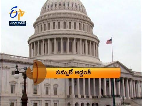 Andhra Pradesh   17th March 2018   ETV 360 1 PM News Headlines