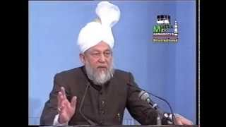 Friday Sermon 24 February 1995
