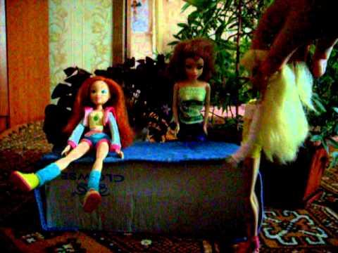 Мультфильм клуб винкс куклы винкс