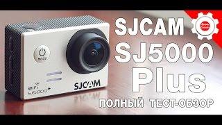 sJCAM SJ5000 Plus. Полный обзор