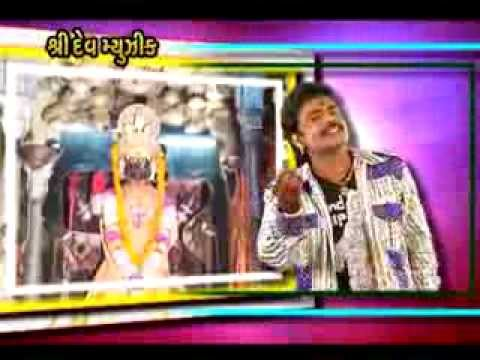 Rakesh Barot   Lembojmani Lila Nyari  video song  Gujarati DAKLA Mix GARBA